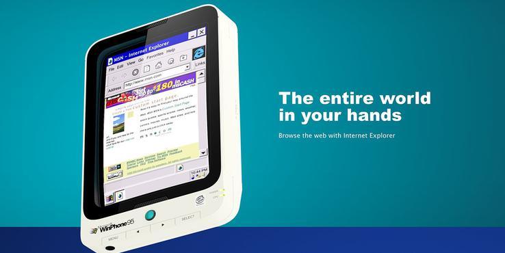 假设微软1995年做了这个 或许就没iPhone了?