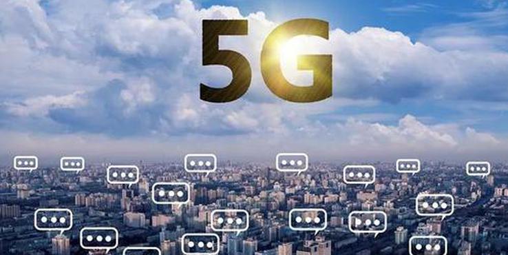 5G即将成为现实 无线网络会发生什么?