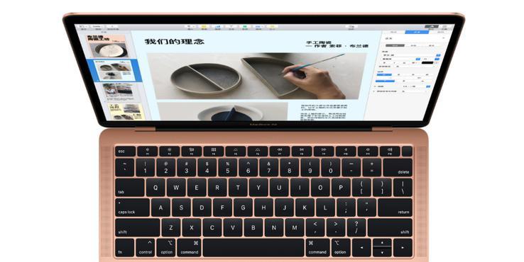 2019款MacBook Air硬盘读取速度比旧款要慢