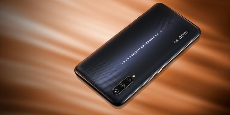 又一款5G手机 iQOO Pro新品发布会直播