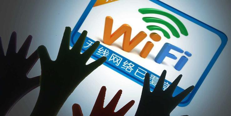 Wi-Fi 6认证启动:6个问题全部看懂