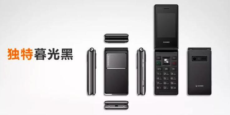 金立手机又推新品:翻盖手机A326发布