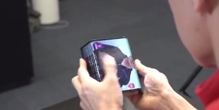 """小米全新""""两折""""手机专利曝光 外观有点似曾相识"""