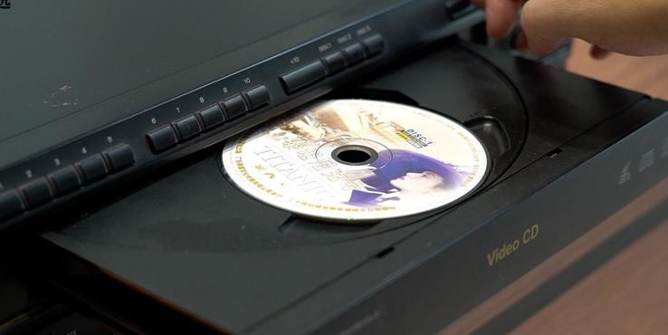 当年的VCD机 是迈向数字信息时代的开端