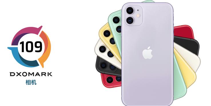 DxOMark公布苹果iPhone 11主摄得分:菲律宾申博在线手机下载,排行榜未进前十