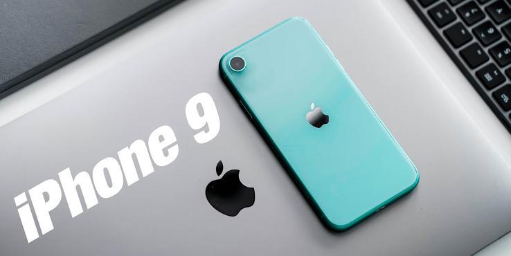 iPhone 9发布前,看着一篇就够了!