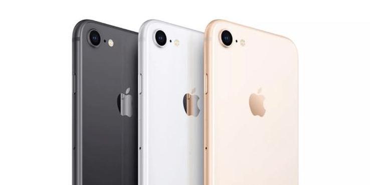 iPhone 9现身京东第三方和美国Verizon 4月发布