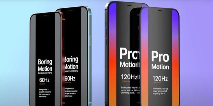 2021款iPhone或配备LTPO屏 让iPhone支持高刷/常亮显示