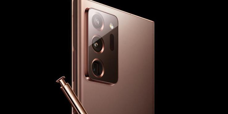 三星Note20 Ultra古铜色正面渲染图曝光