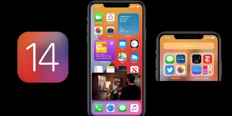 iOS 14公测版到来:升级前先看这里