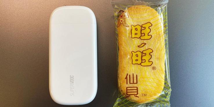 OPPO 50W超闪饼干充电器上手体验:很小很能充