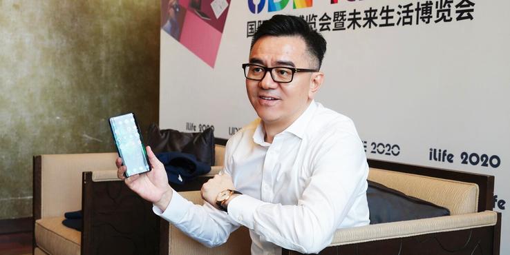 专访TCL王成:直播带货增加用户比销量重要 旋转屏是一次尝试