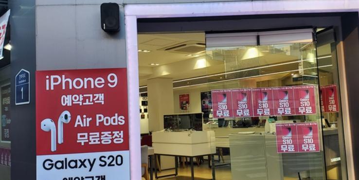 iPhone 12可能优先在韩国开售