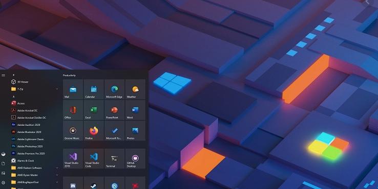 Windows 10新UI曝光:重回Win 7经典 应用程序窗口加入圆角设计