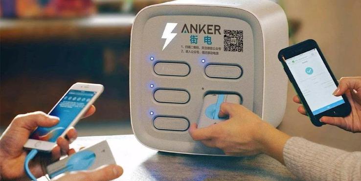 共享充电宝的涨价套路你了解吗?