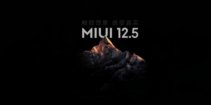 最近MIUI系统很不稳定 工程师解释原因