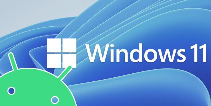 Windows 11 支持安卓始末,沒你看到的那么簡單