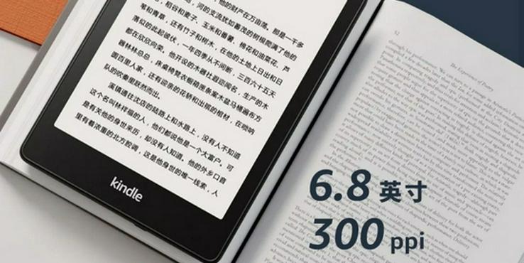 亚马逊全新Kindle Paperwhite发布