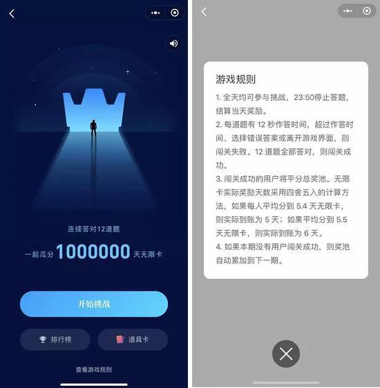 盈丰安卓app下载_补贴退坡 新能源车怎么跑