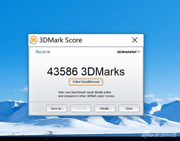 3DMARK03得分中规中矩