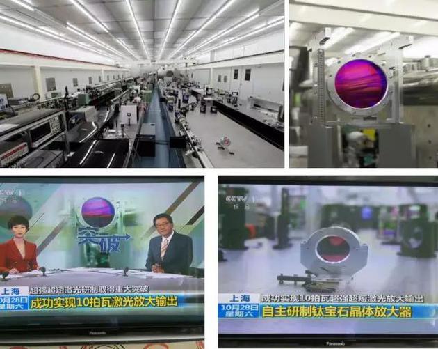 图5 应用于上海超强超短激光实验装置上的钛宝石晶体元件