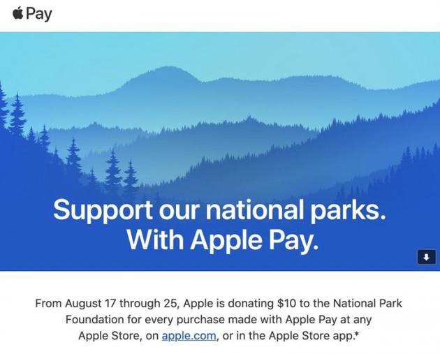 <b>苹果推Apple Pay:每笔交易向国家公园基金会捐10美元</b>