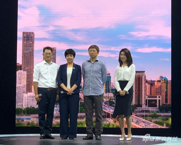 搜狐張朝陽出席三星發佈會