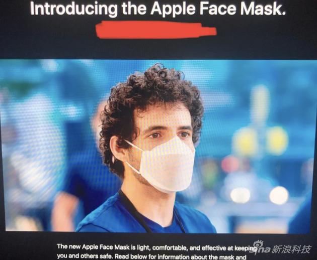 苹果为员工设计定制口罩:可清洗并反复使用