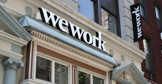 疫后复苏缓慢:WeWork全美办公室房租平均降价10%