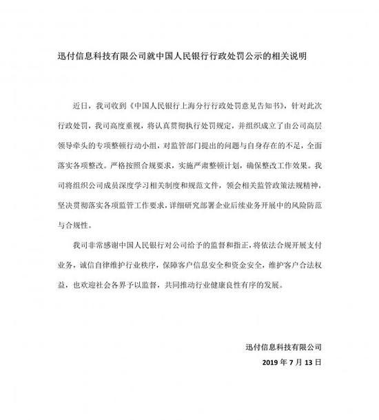 """注册现金娱乐平台,越南偷渡客的不归路:在那个冰冷的集装箱里,他们再也等不到""""春天"""""""