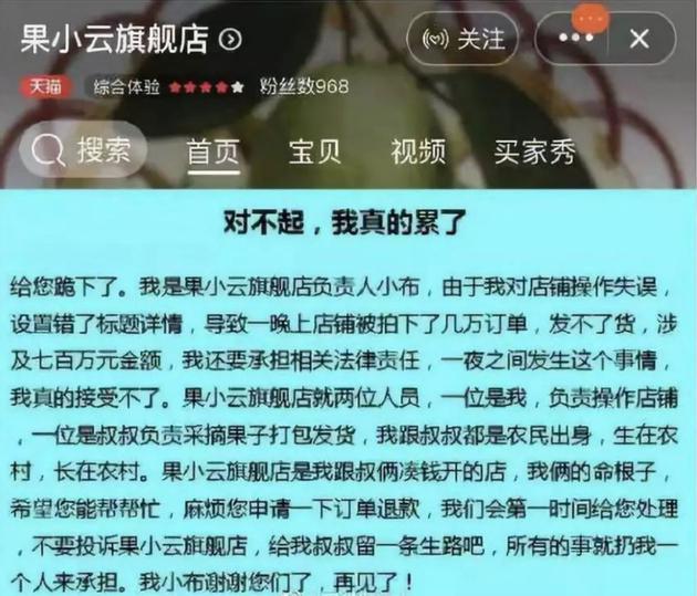 亚马逊娱乐场账号注册·北京猪肉批发价回落 明年有望基本恢复到正常水平
