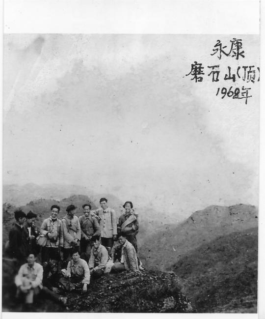 在缙云附近的磨石山上工作,晚上睡在祠堂的戏台上 (摄于1968年,后排右一为张弥曼)