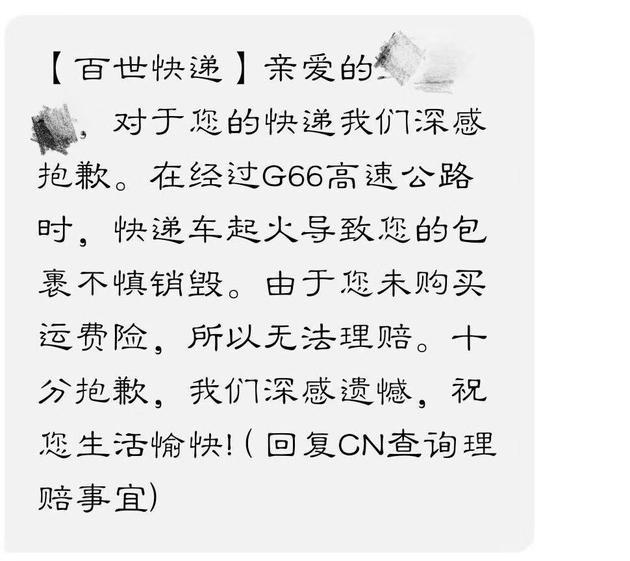 注册娱乐场58体验金,郑州煤电11月25日盘中涨停