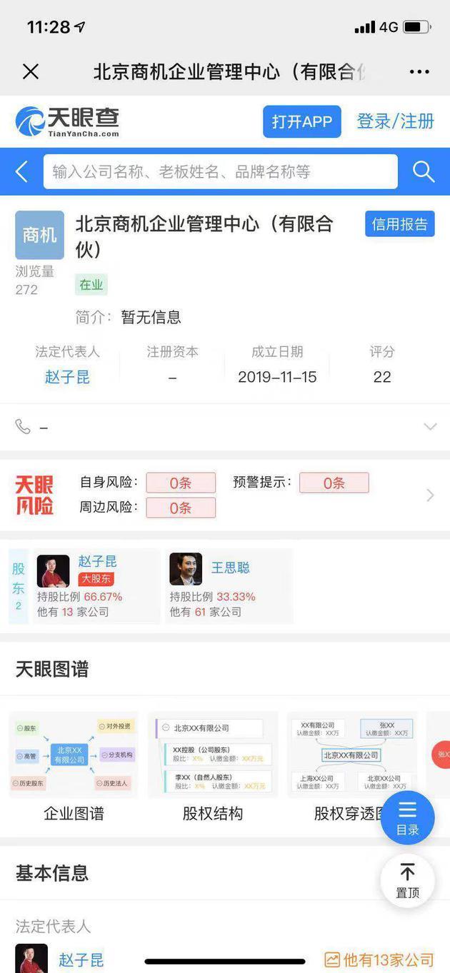唐人娱乐手机版-十字门金融周 | 巴曙松对珠澳特色金融发展的16条建议