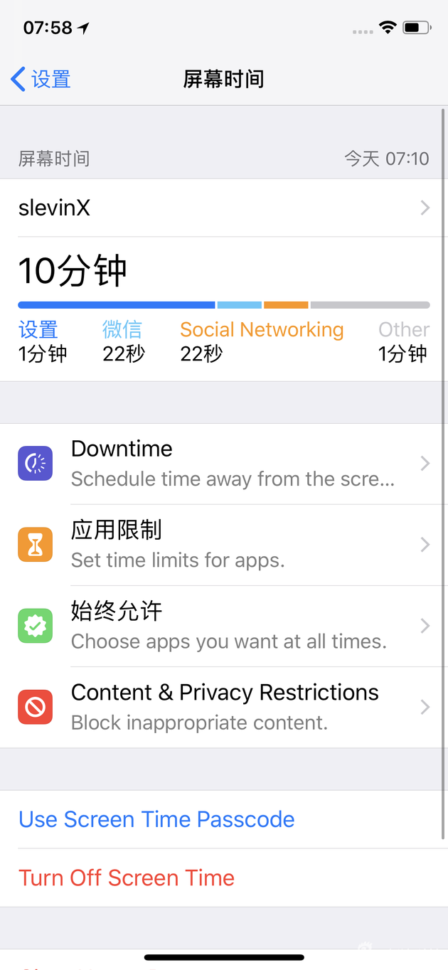 "iOS自带""防沉迷""系统"