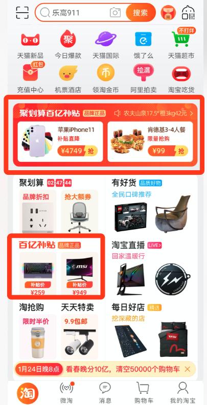 http://www.shangoudaohang.com/haitao/283384.html