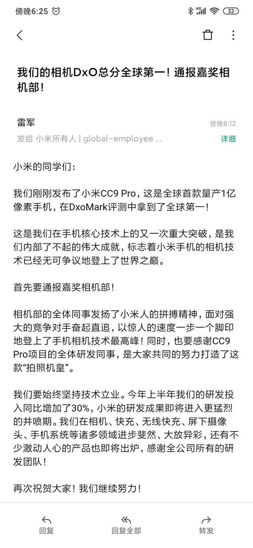 金花赌场官网娱乐 常熟市汽车饰件股份有限公司 股东减持股份结果公告