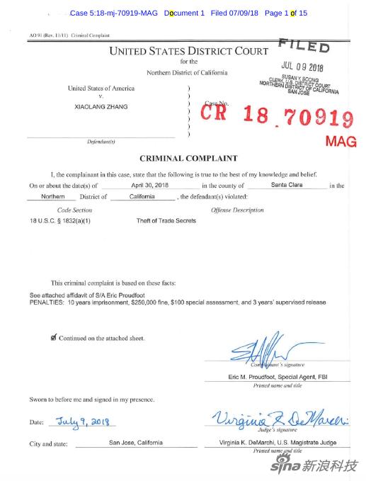 美国法院的相关起诉文件