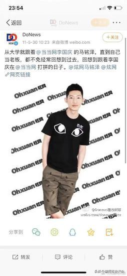 """特区娱乐总站 刘建飞:经济格局变化是""""南起北落"""" 这是大势所趋"""
