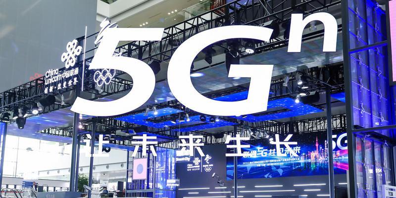 联通5G资费190元/月并不贵 综合全球对比为最低