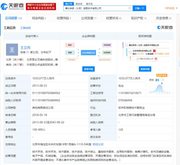 「学生赌钱的保证书」广发沪港深龙头混合基金最新净值跌幅达1.76%