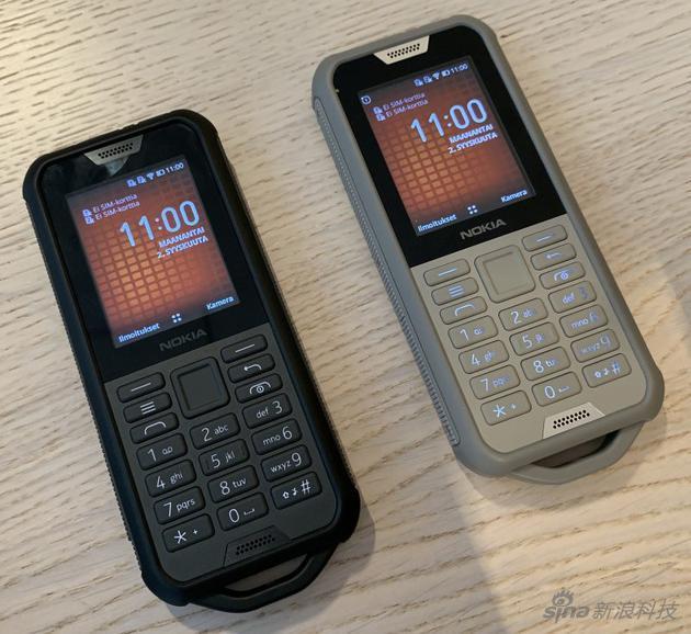 Nokia 800 Tough来了