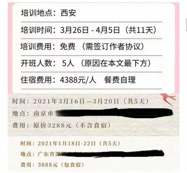 京东物流上市:急需输血,备战顺丰