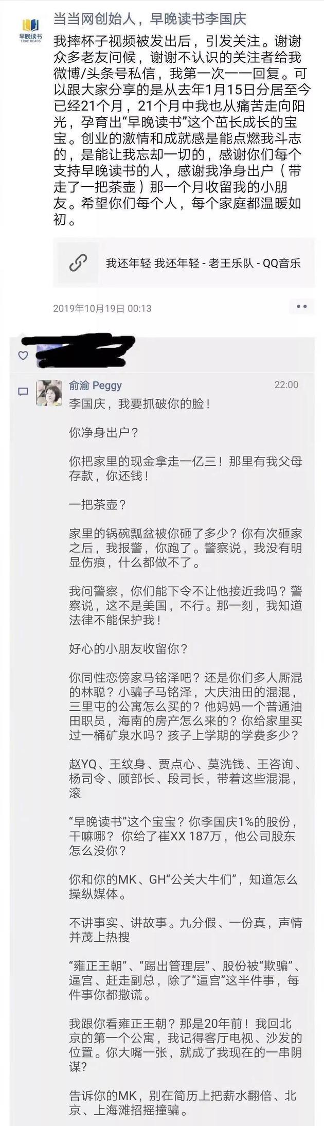 金门国际平台·游知道丨旅居芬兰大熊猫与公众见面 四川首届乡村艺术展将延期至本周末