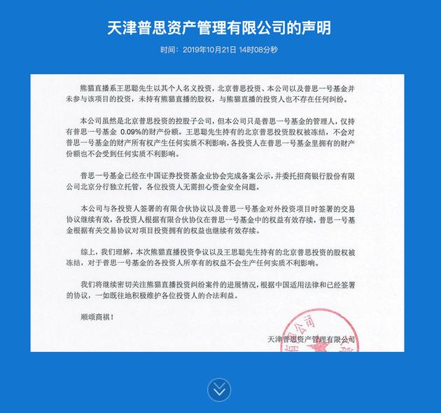 """久赢国际苹果客户端,去临港看""""工业4.0"""""""