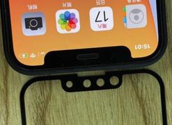 iPhone 13刘海小了