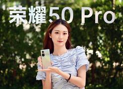 荣耀50 Pro上手:申博官网太阳城娱乐网登入,blingbling的Volg装备
