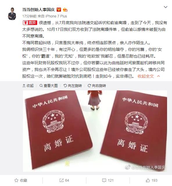 """ag平台网赌 韩国瑜""""2020战略""""曝光:我不会离开高雄"""