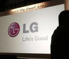 LGD六年来首次运营亏损 受中国竞争影响