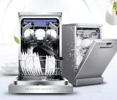 中消协评测24款洗碗机:方太美的被点名